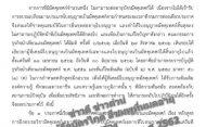 ข่าวดี ข่าวด่วนสำหรับผู้ถือบัตรไกด์ สีชมพูที่หมดอายุระหว่าง 18 เมษ - 30 มิย พ.ศ.2562