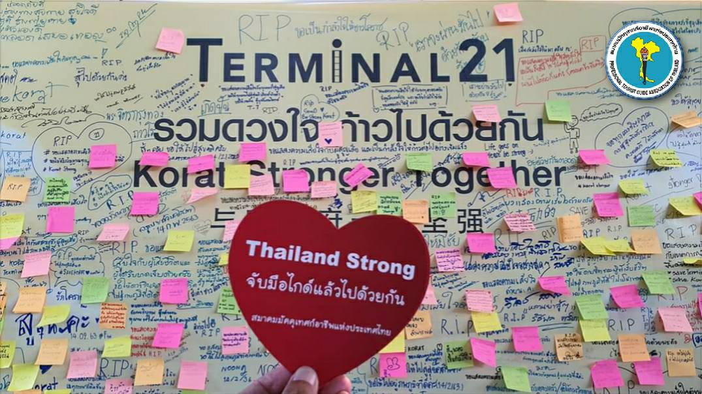 """""""Thailand Strong…จับมือไกด์แล้วไปด้วยกัน"""""""