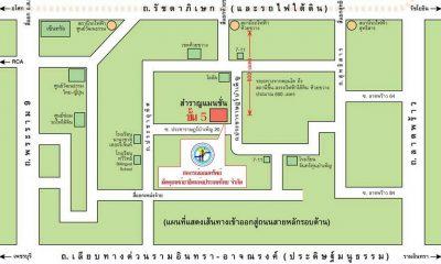 ติดต่อสมาคมมัคคุเทศก์อาชีพ แห่งประเทศไทย
