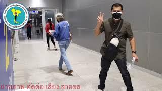 สมาคมมัคคุเทศก์อาชีพแห่งประเทศไทย ประสาน กระทรวง สธ กรมควบคุมโรค ขอวัคซีนป้องกันโควิด ฉีดให้ไกด์ 289 ชีวิต